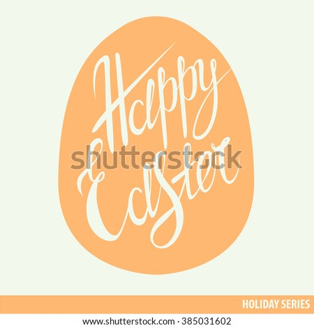 vector illustration Happy Easter card . Illustration for your design Available in high-resolution and several sizes to fit the needs of your project. - stock vector