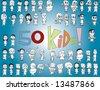 50 Vector Kids - stock vector