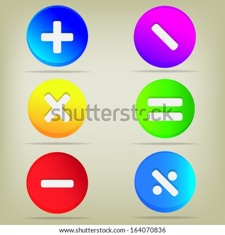 web buttons with shadow  - stock vector