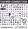 100 web connection icons set, vector - stock vector
