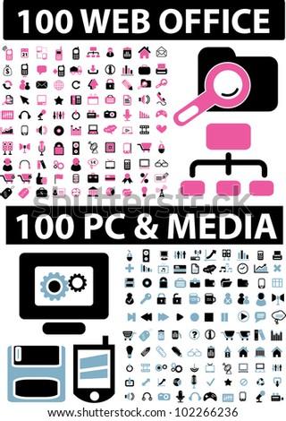 200 web office & computer & media icons set, vector - stock vector