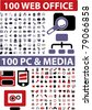 200 web office & pc & media icons, signs, vector illustrations - stock photo