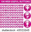 100 web useful buttons. vector - stock photo
