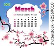 2012 year calendar in vector. March - stock vector