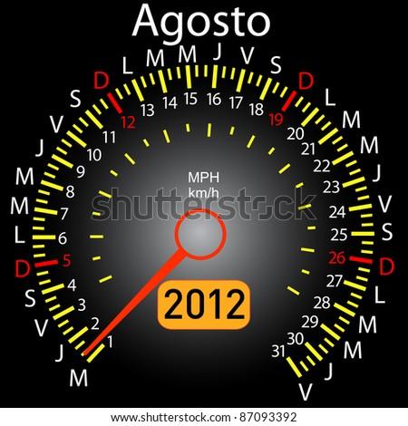 2012 year calendar speedometer car in Spanish. August - stock vector