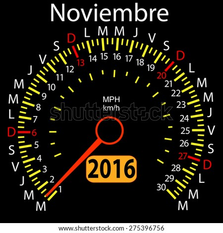 2016 year calendar speedometer car in Spanish, November. Vector illustration. - stock vector