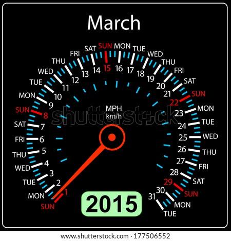2015 year calendar speedometer car in vector. March. - stock vector