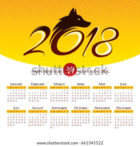 2018 year calendar with Chinese symbol of the year - dog, vector illustration