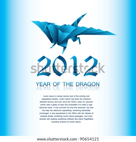 2012 Year of the blue dragon