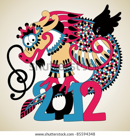 2012 Year of the Dragon. Hand draw color vector  illustration