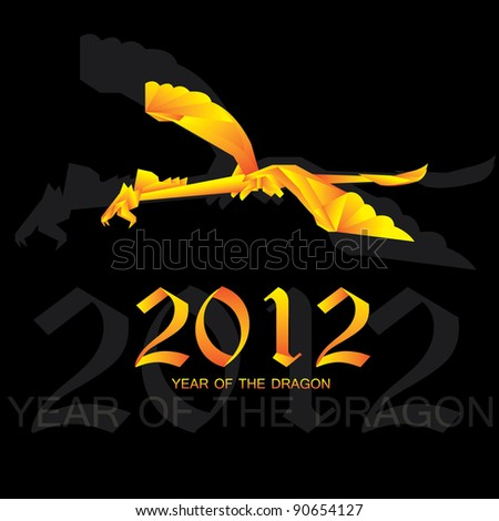 2012 Year of the yellow Dragon