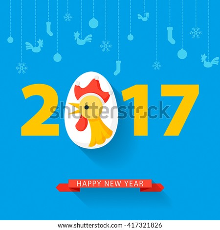 2017 year Rooster, flat style and colors illustration - stock vector