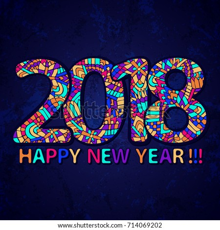 2018 Year Wallpaper Happy New Year Stock Vector (Royalty Free ...