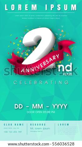 2 years anniversary invitation card emblemのベクター画像素材