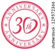30 years anniversary stamp - stock vector
