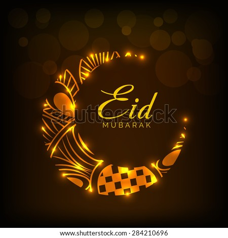 A Beautiful Greeting Card Template For Eid Mubarak. - stock vector