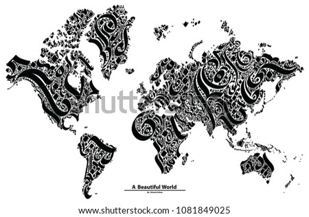 Beautiful world world map drawn very unique stock photo photo a beautiful world world map drawn in a very unique way with decorative symbols gumiabroncs Gallery