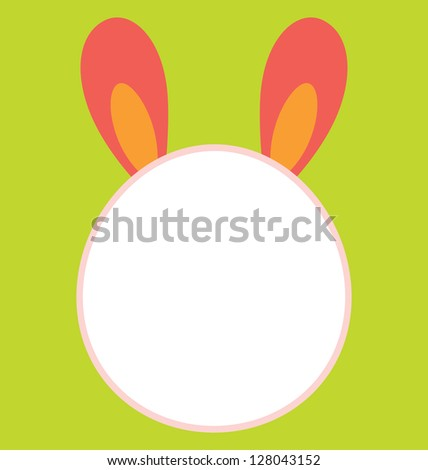 Big Empty Bunny Head Template That Stock Vector 128043152 - Shutterstock