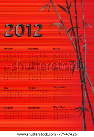 A 2012 calendar. Chinese style with bamboo and red silk background. EPS 10 vector. - stock vector