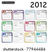 A 2012 calendar showing birthstones for each month. EPS10 vector format. - stock vector