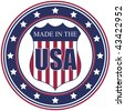 A circular made in the U.S.A. vector decal or stamp - stock photo