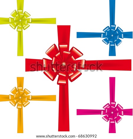 A collection of colorful ribbons. Vector illustration - stock vector