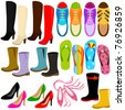 A colorful set of cute shoes (boots, high heels, sneakers) Vector Icons, isolated on white - stock vector