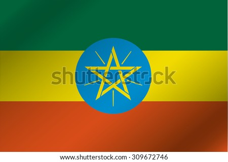A 3D Wavy Flag Illustration of the country of  Ethiopia - stock vector