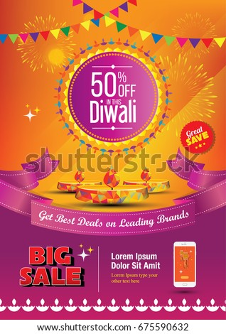 A4 Diwali Sale Poster Design Template with 50% Discount Tag