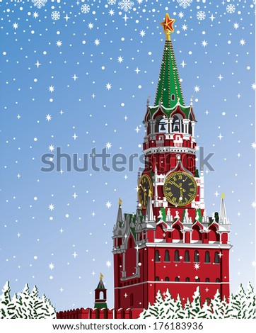 A graphic illustration of the Moscow Kremlin.Russian winter. Vector - stock vector
