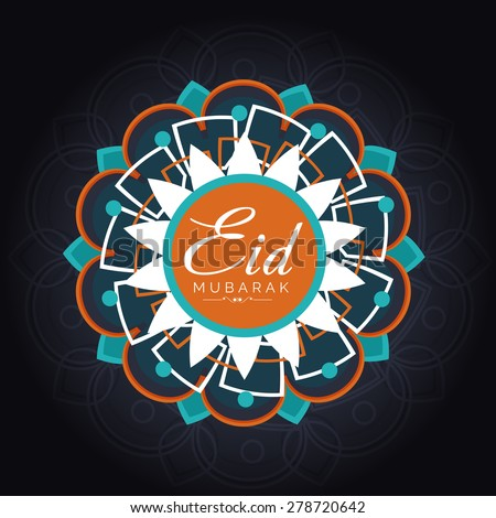 A greeting card template- 'Eid Mubarak' - stock vector