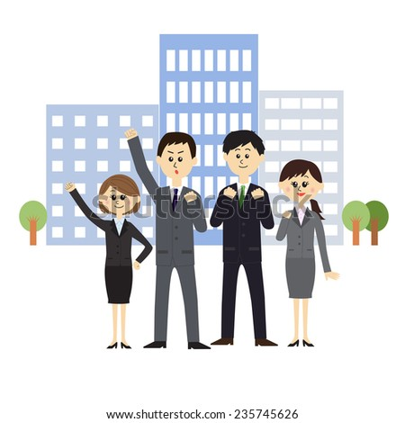 A group of newbie employees in front of office buildings, vector illustration - stock vector