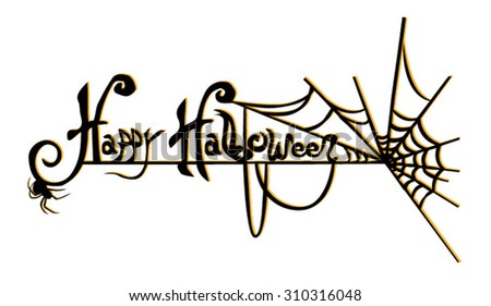 Halloween Sign Upcoming Eventhalloween Stock Vector 310316048 ...