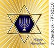 A Happy Hanukkah card template in blue and gold. EPS10 vector format - stock vector