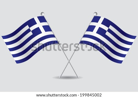 a pair of greek flags in grey background - stock vector