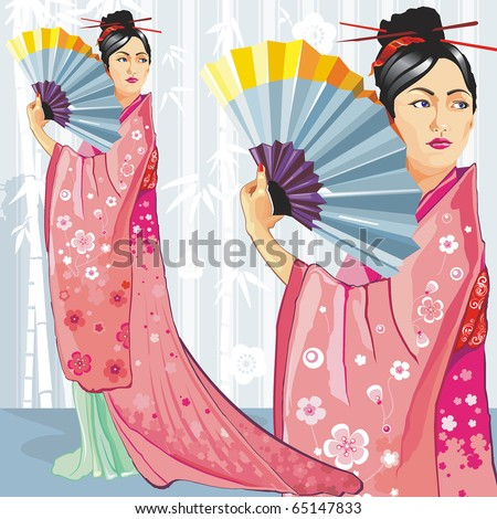 A portrait of japanese woman in traditional kimono - stock vector