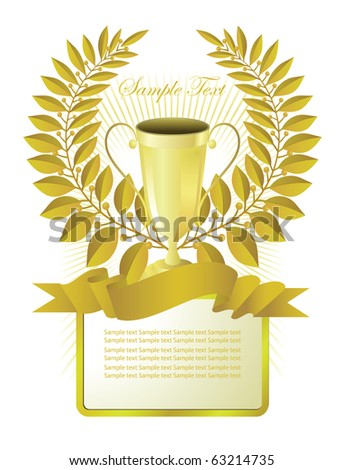 A poster with a laurel wreath and cup winner and a place for text. Vector.