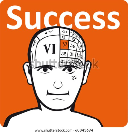 A psychology model - the success section of the brain - stock vector
