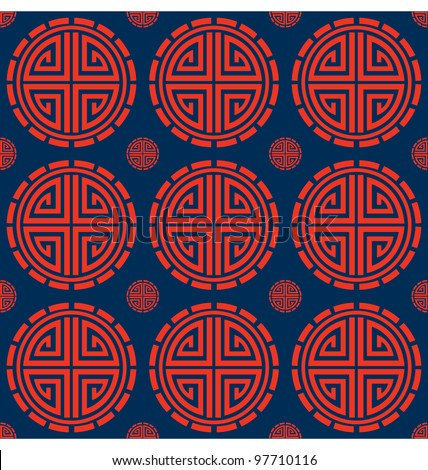 Easy Chinese Designs And Patterns