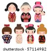 A series of cute japanese kokeshi characters. - stock photo