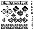 A set of black and white geometric designs 9. Vector illustration. - stock vector