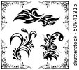 a set of black vector different patterns for decoration - stock vector