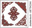 A set of Celtic ornamental designs. - stock vector