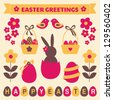 A set of cute Easter design elements. - stock vector