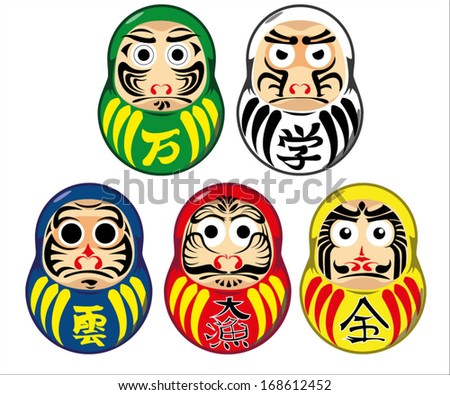 A set of 'Daruma' the Japanese fortune doll. - stock vector