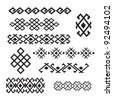 A set of of black and white geometric designs. Vector illustration. - stock vector