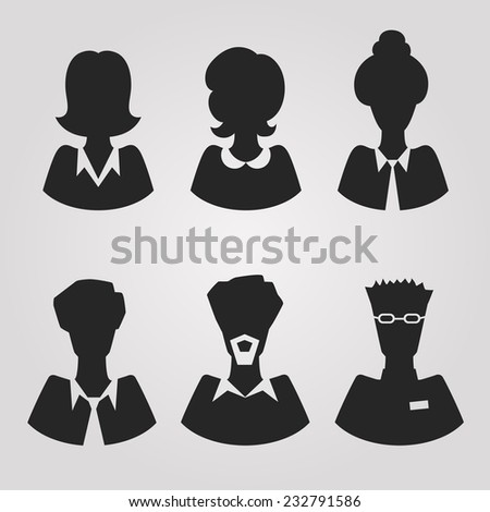 A set of realistic silhouette office avatars - stock vector
