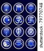 A set of Religious symbol web buttons. Silver isolated on blue. EPS10 vector format. - stock vector