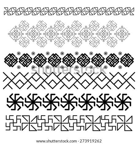 A set of Slavic ornaments. Border decoration elements patterns in black and white colors. - stock vector
