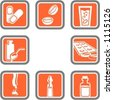 A set of 8 vector icons of hospital objects. - stock vector